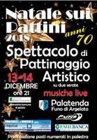 13-14/12/2018 Argelato - Natale sui pattini