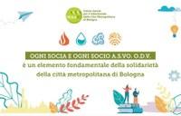 04/12/2019 Bologna - I servizi per il volontariato ai tempi della riforma del terzo settore. Incontro pubblico nell'ambito dell'assemblea ordinaria dei soci A.S.Vo. O.D.V.