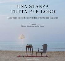08/03/2019 San Giorgio di Piano - Una stanza tutta per Loro.  In occasione della  Giornata internazionale della donna