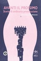 08-09/03/2019 San Pietro in Casale - Avanti il prossimo, Storie di ordinaria prostituzione. Giornata internazionale della donna 2019