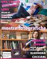 08-29/03/2019 San Giorgio di Piano - Libere di Leggere.  Mostra fotografica. In occasione della  Giornata internazionale della donna