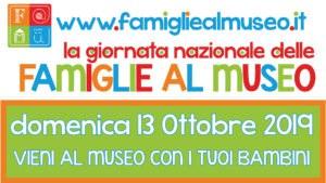 13/10/2019 Pieve di Cento e San Pietro in Casale - FAMU. La giornata delle famiglie al museo