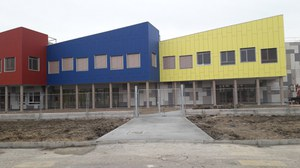 """16/02/2019 Bentivoglio - Inaugurazione della nuova sede della scuola secondaria di I grado """"G. Ungaretti"""""""