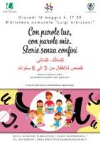 16/05/2019  San Giorgio di Piano - Con parole tue, con parole mie. Storie senza confini. Letture in italiano e arabo per bambine e bambine da 3 a 8 anni