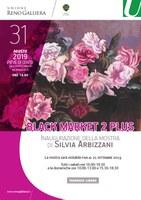 31/08/2019 Pieve di Cento - Black Market 2 plus. Inaugurazione della mostra di Silvia Arbizzani