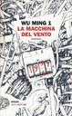 14/01/2020 San Pietro in Casale - La macchina del vento. Wu Ming 1 presenta il suo ultimo romanzo
