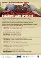 25/02-19-24/03/2020 Castel Maggiore, San Pietro in Casale, San Giorgio di Piano - Genitori e adolescenti: rimanere connessi - RASSEGNA SOSPESA