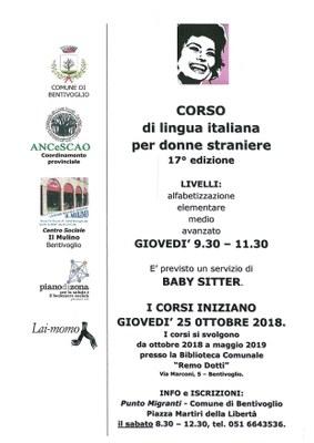 Locandina Corso di Italiano per donne straniere